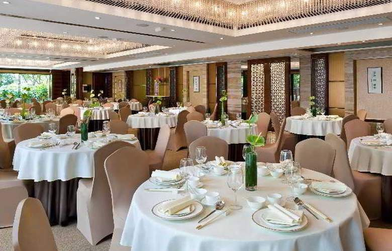 Royal Park Hotel Hong Kong - Restaurant - 14