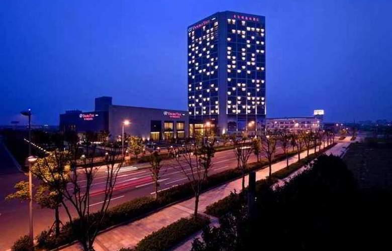 DoubleTree Hilton Kunshan - Hotel - 13