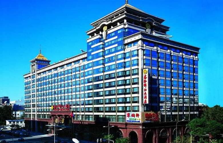 Xinhai Jinjiang - Hotel - 0