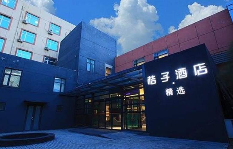 Orange Tianningsi - Hotel - 3