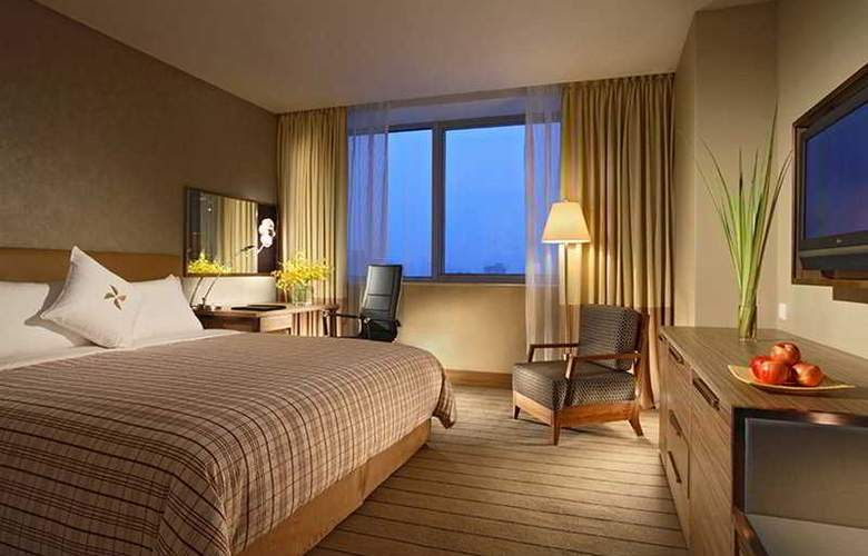 Four Points by Sheraton Daning - Room - 2