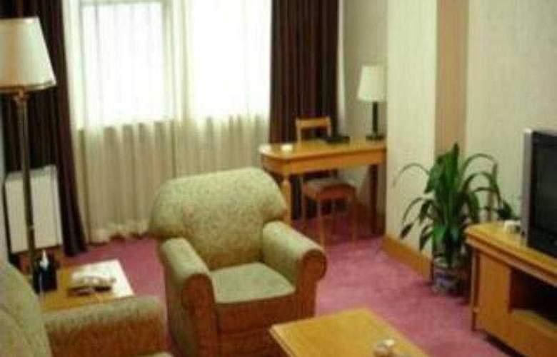 HNA Chongqing - Room - 1