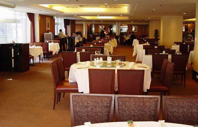 Chinatrust Hotel Taoyuan - Restaurant - 6
