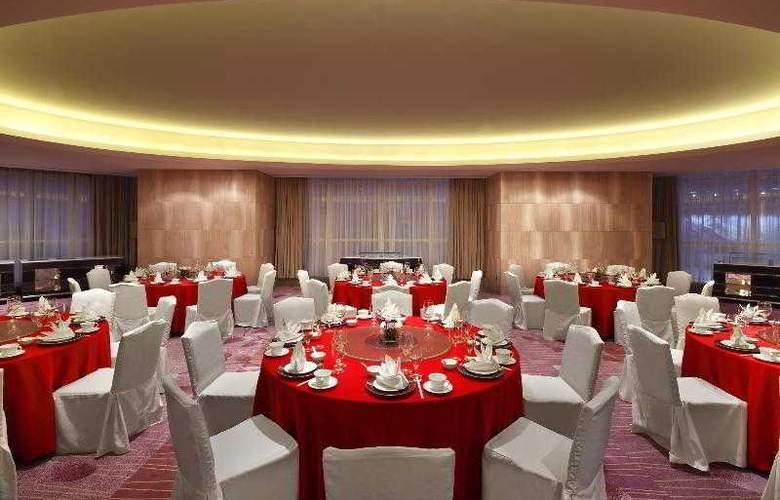 Sheraton Guangzhou - Hotel - 30