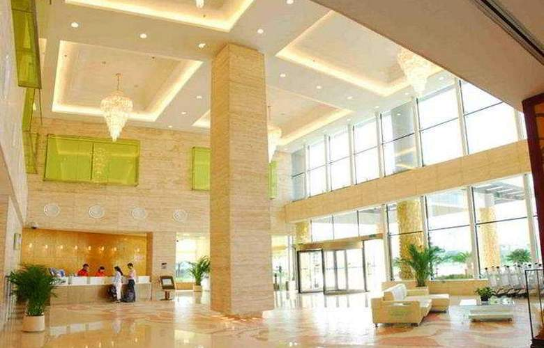 Holiday Inn Express South Hefei - General - 1