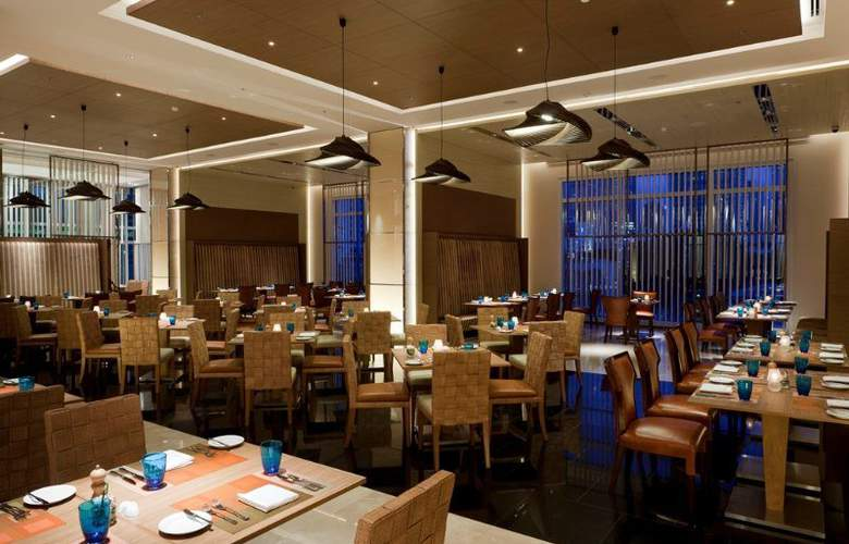 Eastin Grand Hotel Sathorn Bangkok - Restaurant - 8
