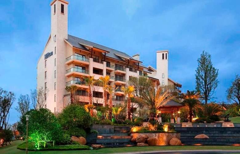 Hilton Hangzhou Qiandao Lake Resort - Hotel - 2