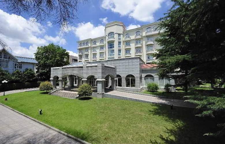 Hongqiao State Guest - Hotel - 8
