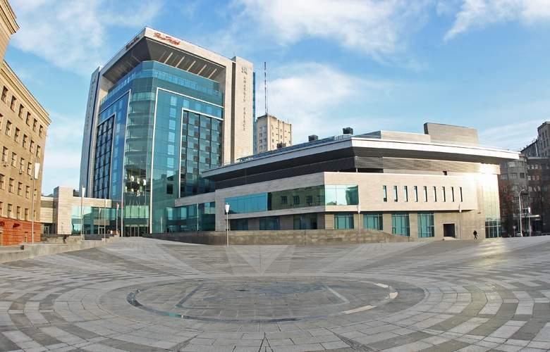 Kharkiv Palace Premier - Hotel - 0