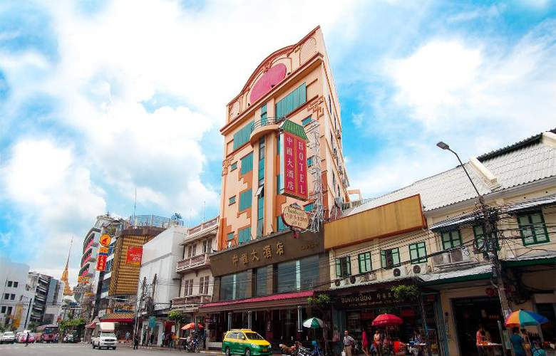 China Town Hotel - Hotel - 13