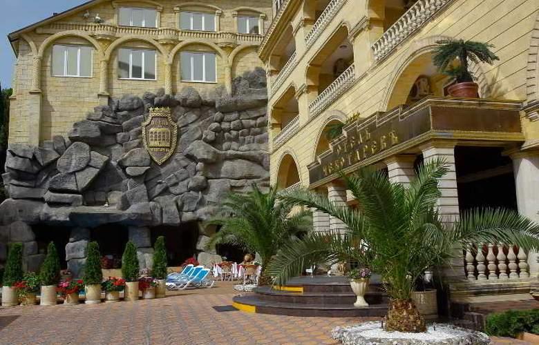 Chebotaryov Hotel - Hotel - 8