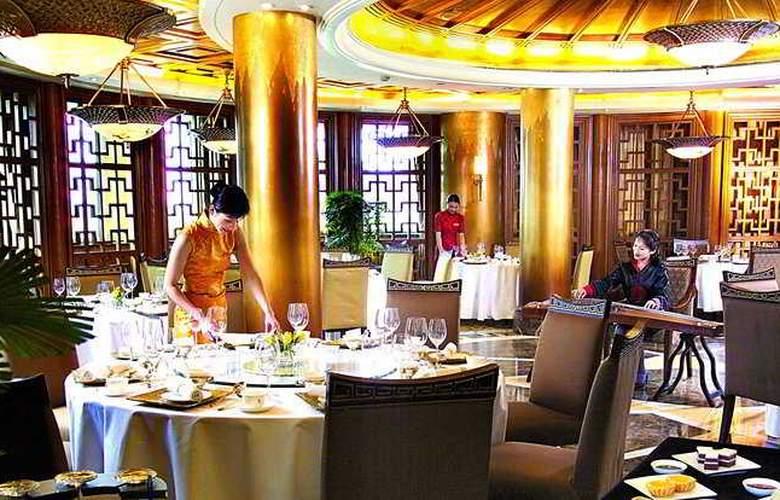 Radisson Blu Plaza Xing Guo Hotel Shanghai - Restaurant - 3