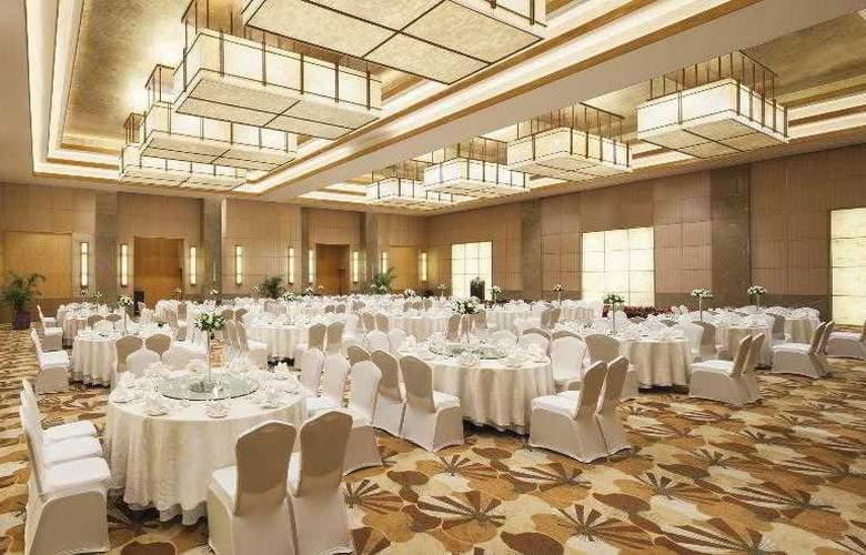 Sheraton Haikou Resort - Hotel - 16