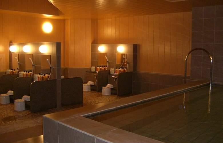 Ark Hotel Sendai - Sport - 25