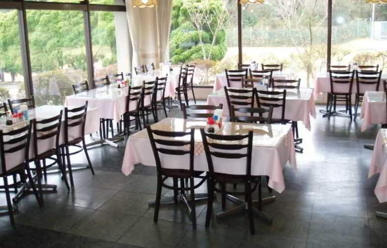 Hotel Sky Court Narita - Restaurant - 17