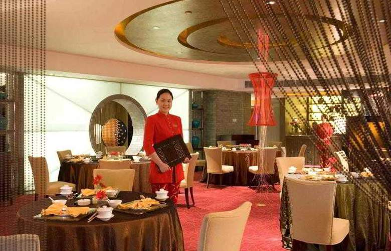 Sofitel Nanjing Galaxy Suning - Hotel - 21