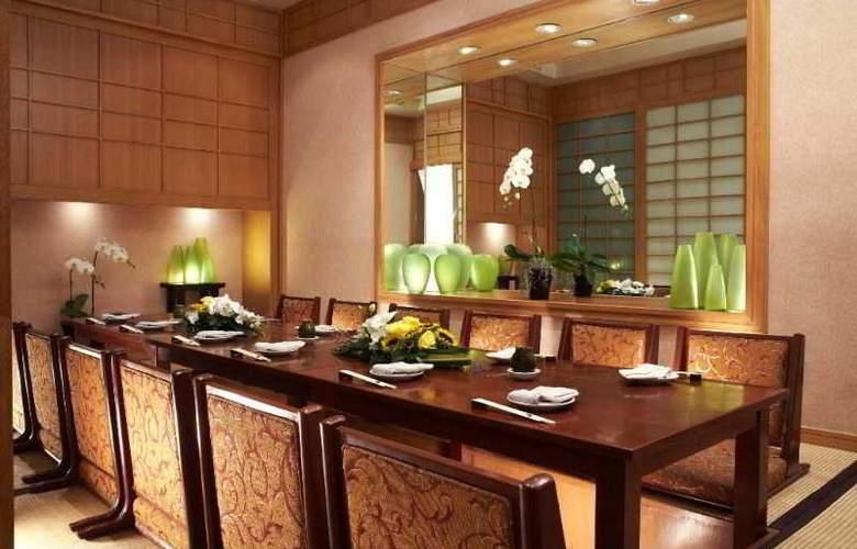 Swissotel Bangkok Ratchada - Restaurant - 7
