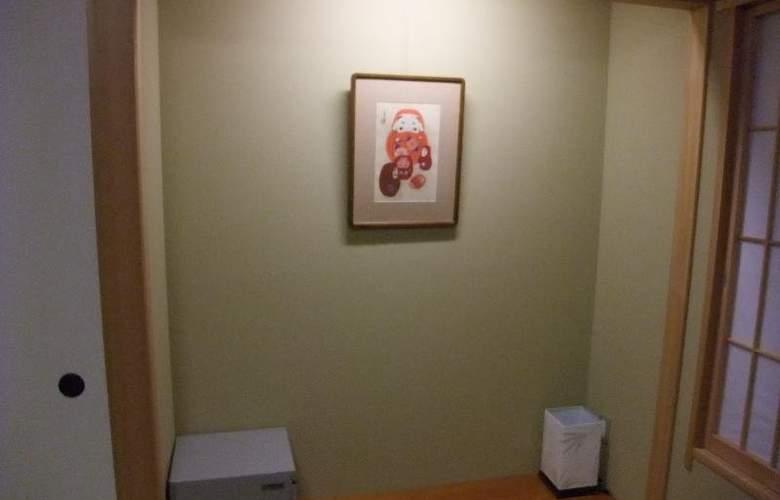 Gion No Yado Maifukan - Hotel - 12