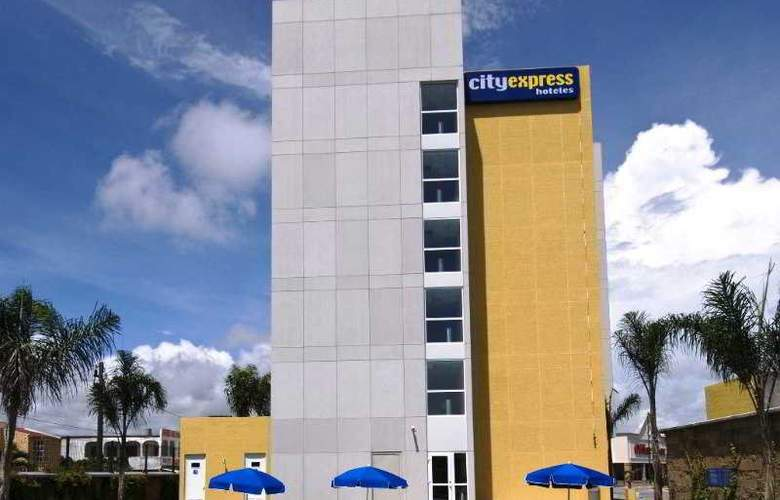 City Express Cancun - Hotel - 0