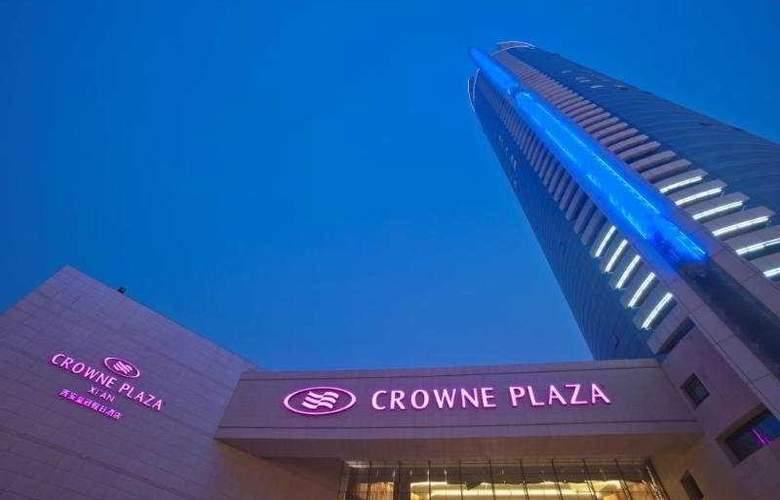 Crowne Plaza Xian - General - 1