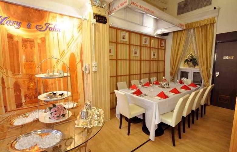 Bridal Tea House Western District - Restaurant - 7