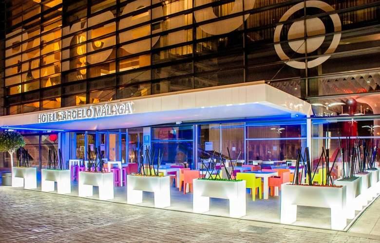 Barceló Málaga - Terrace - 7