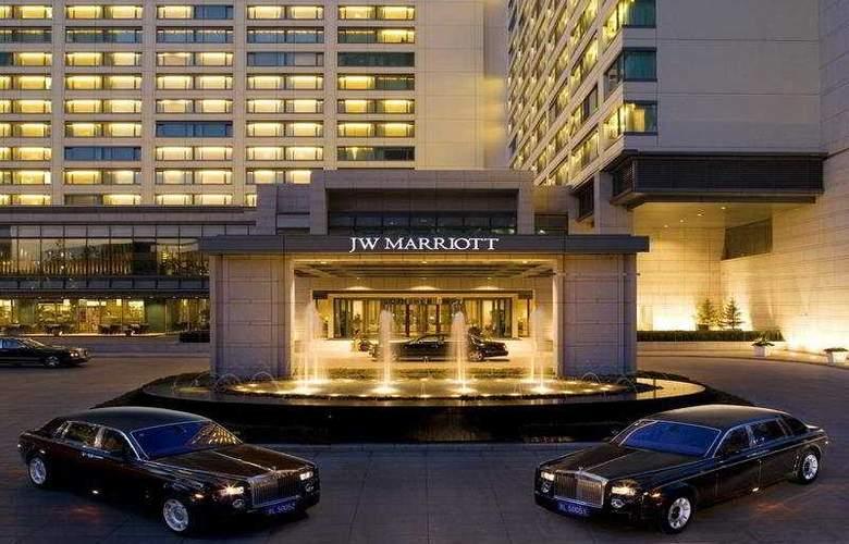 JW Marriott - General - 1
