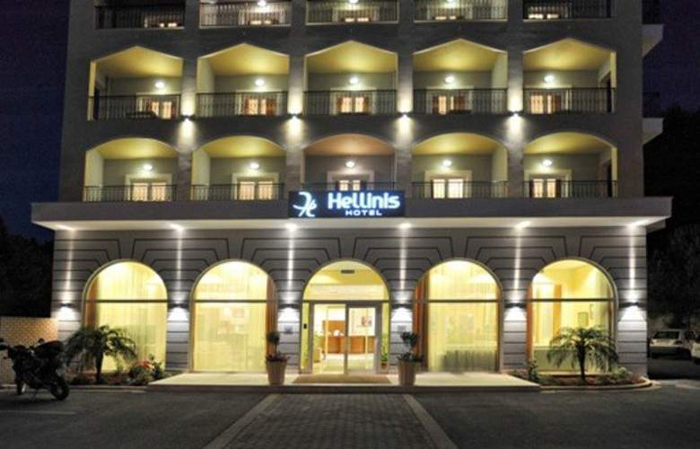 Hellinis - Hotel - 0