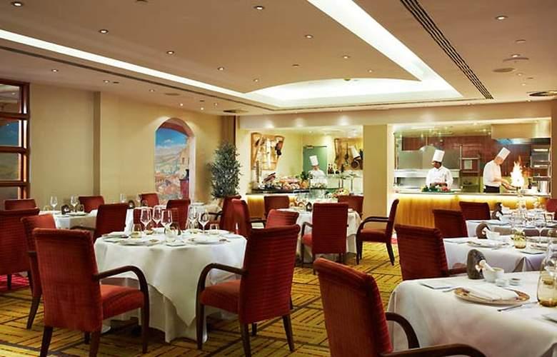 Marriott London Heathrow - Restaurant - 3