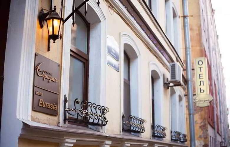 Eurasia - Hotel - 0