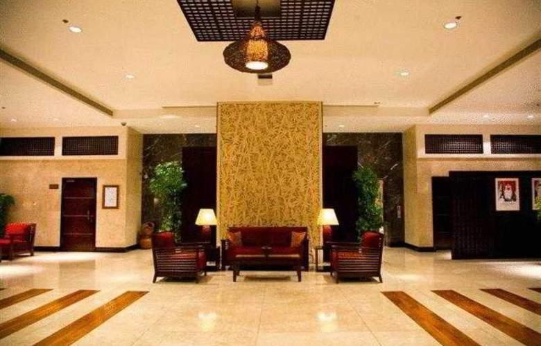 Park Hotel Apartment - General - 7