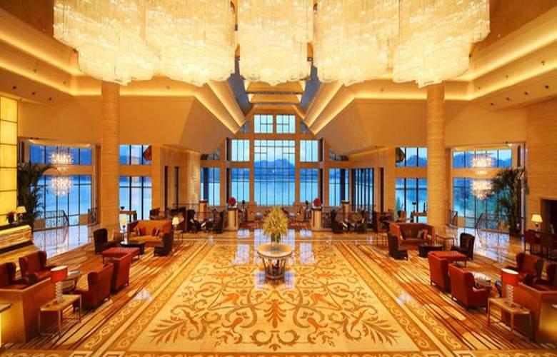 Hilton Hangzhou Qiandao Lake Resort - General - 4
