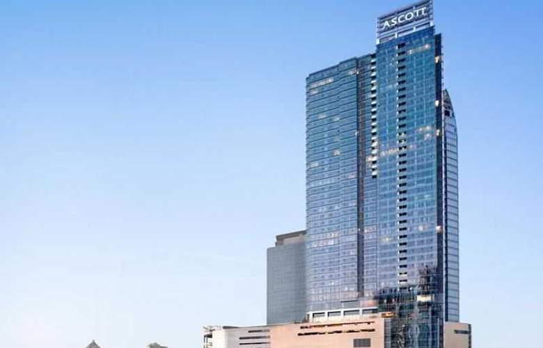 Ascott Kuningan Jakarta - Hotel - 0