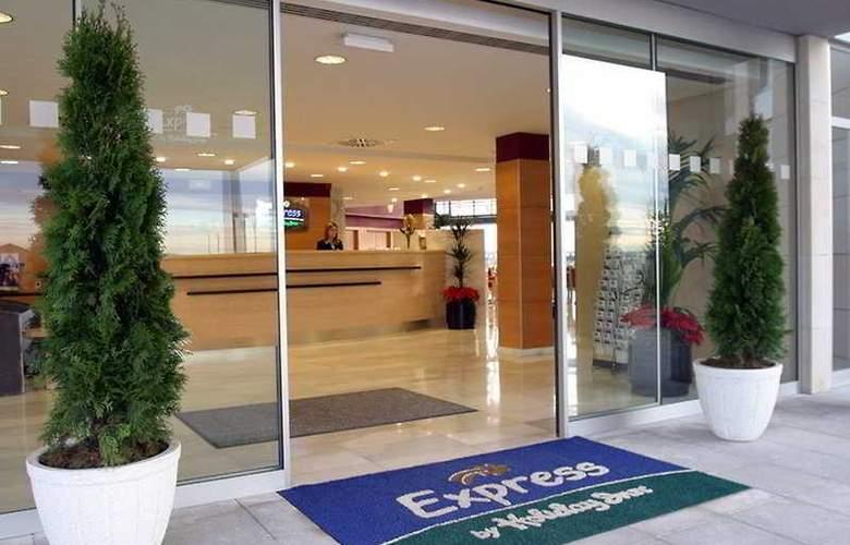 Holiday Inn Express Madrid Rivas - Hotel - 6