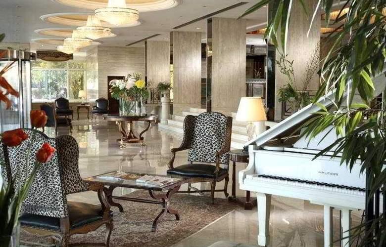 Sonesta Hotel and Casino Cairo - General - 1