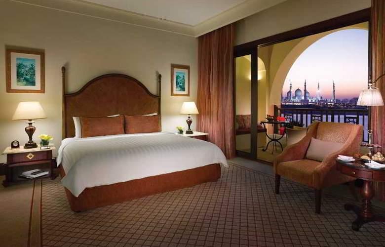 Shangri-la Hotel Qaryat Al Beri Abu Dhabi - Room - 12
