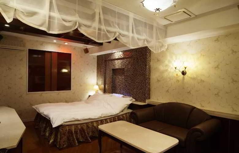 Hotel Grand Fine Kyoto Minami - Room - 11