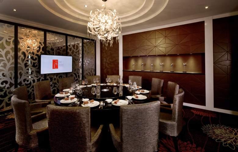 Park Plaza Beijing Science Park - Restaurant - 8