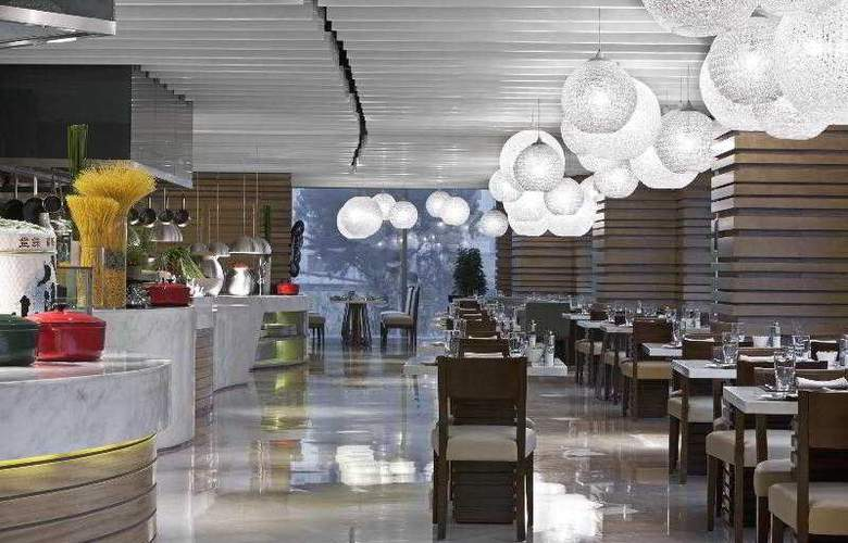 Sheraton Dongcheng - Restaurant - 38