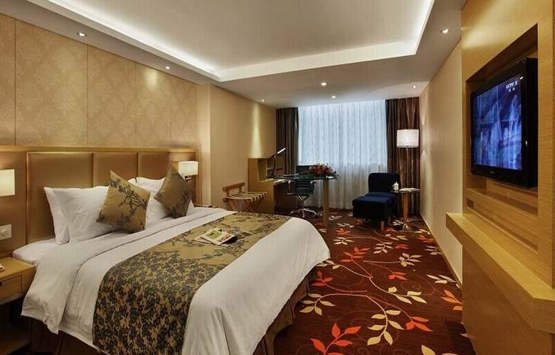 South China Laguna Shenzhen Luohu - Room - 4