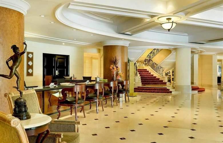 Grand Mercure Sao Paulo Ibirapuera - Hotel - 1