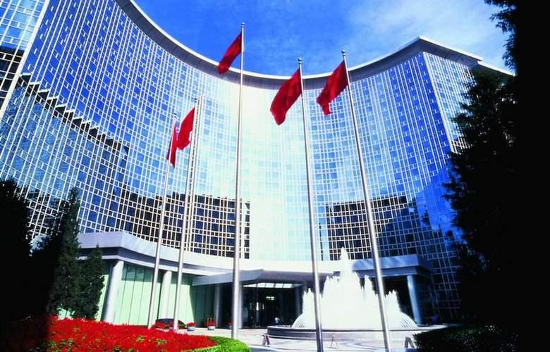 Grand Hyatt Beijing - Hotel - 15
