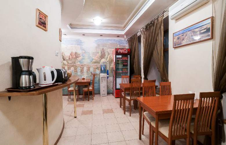 Comfitel Alexandria - Restaurant - 3