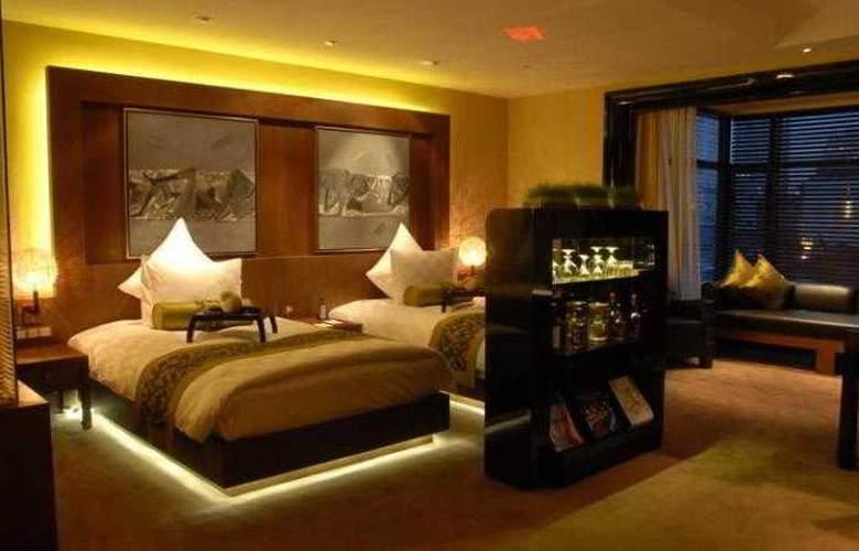 Pudi Boutique Hotel Fuxing Park Shanghai Xintiandi - Room - 13