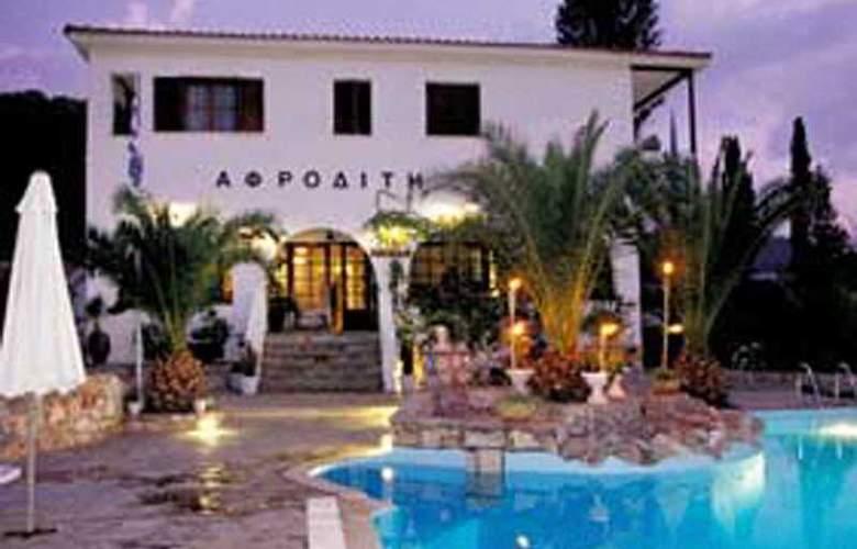 Afroditi - Hotel - 0