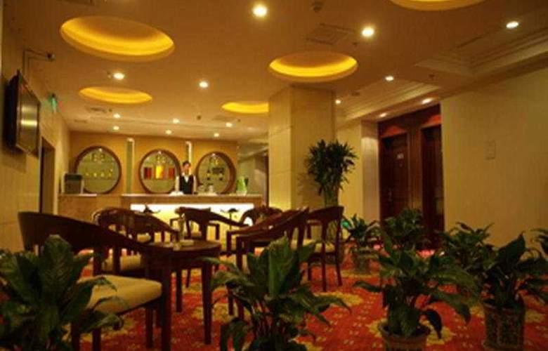 Super 8 Shangdi - Restaurant - 4