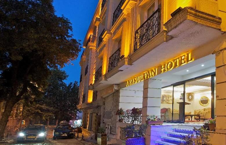 Ayasultan Boutique Hotel - General - 3