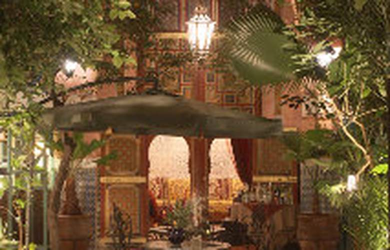 Riad Catalina - Terrace - 7