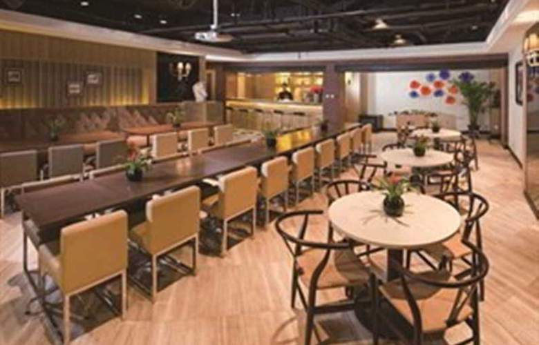 Days Inn Business Place Longwan - Bar - 11