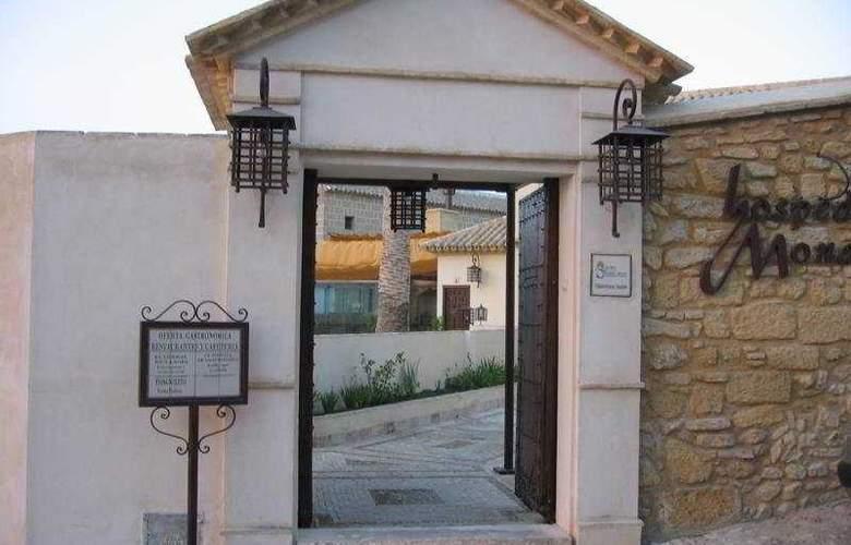 Hospederia del Monasterio - General - 2